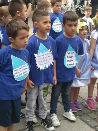 Одбележување на Светскиот ден на животната средина - 2019 година