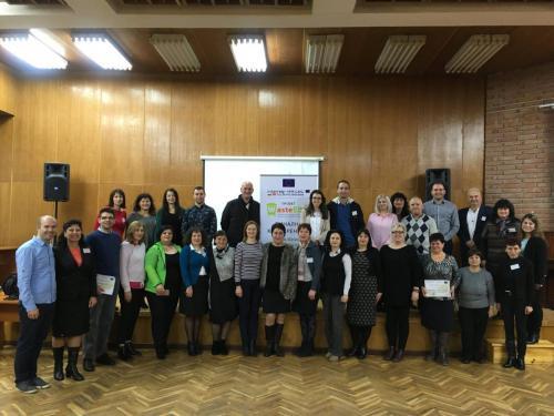 """Завршна конференција на проектот """"Прекугранично партнерство за заштита на животната средина и подобар квалитет на живот"""""""
