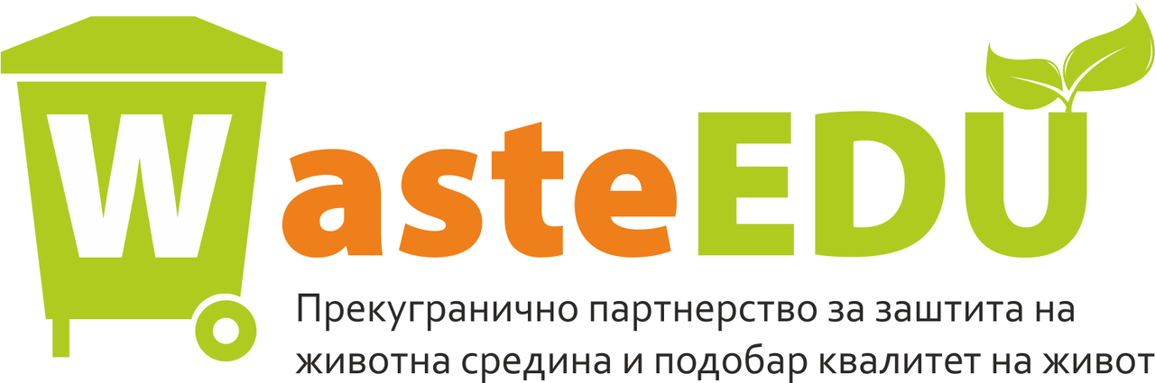 wasteedu