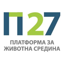Одржана работилница за граѓанските организации за зајакнување на капацитетите за следење на преговорите за Поглавје 27