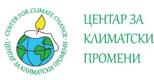 Подобрување на капацитетите на граѓанските организации за имплементација на концептот за зелена економија