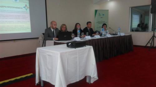 """Завршна конференција за проектот """"Поддршка на прекугранично претприемништво/Транснационален Бизнис Консултант""""(SCBE-TBC)"""